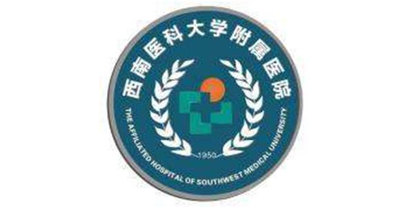 Affiliated hospital of southwest university