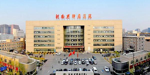 Henan cancer hospital