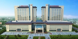 Henan provincial hospital of traditional Chinese medicine