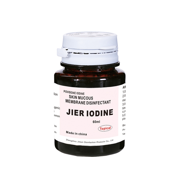 Jier Iodine Skin Mucous Membrane Disinfectant