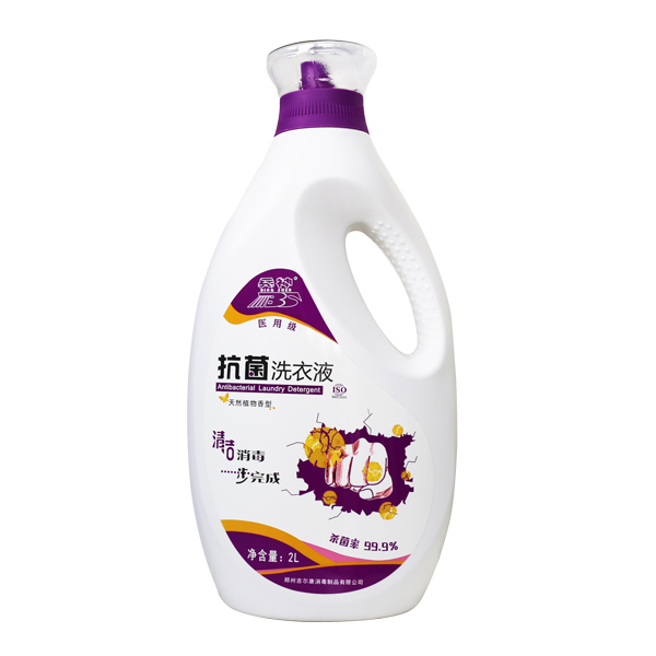 Bingshen Antibacterial Laundry Detergent