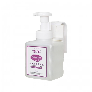 500ML FOAM HAND WASHING LIQUID HANGER