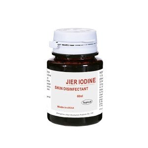 Jier Iodine Skin Disinfectant