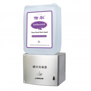 ELECTRICAL INDUCTION DISPENSER GEL / FOAM TYPE