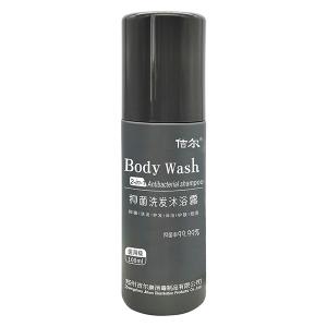 Antibacterial Body Wash &Shampoo
