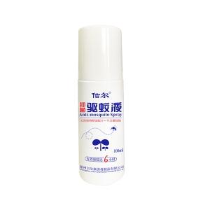 Anti-mosquito Spray